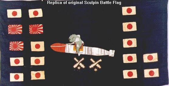 BattleFlags